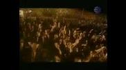 Турне Планета Дерби 2008
