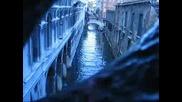 Моста На Въздишките