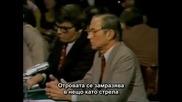 Oръжие за сърдечни удари Цру разсекретено през 1975