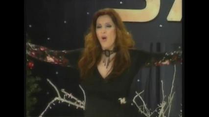 Dragana Mirkovic - Kad su cvetale tresnje