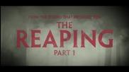 Smite - The Reaping (october 30 - November 1)