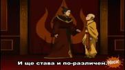 Аватар Сезон 3 Епизод 21 Бг Суб Финал