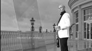 Pitbull представя: Voli - Водката на джентълмените!