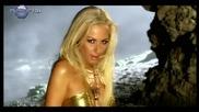 Камелия - В сърцето си ми ти - H D official video + sub !