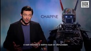 ЧАПИ - представяне на филма в BOX Office с Борис Кашев / Поп Топ
