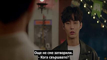 Romance Talking (2020) / Да поговорим за романтика Е06