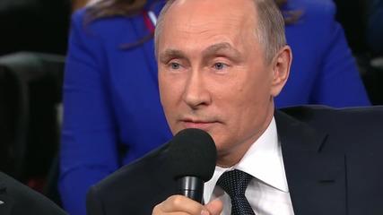 Путин коментира скандала с офшорките, в който беше замесен и той