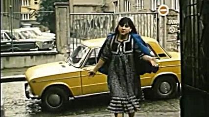 Горе на черешата 1984 Част 1 Dvd Rip Аудиовидео Орфей 2004