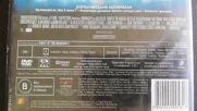 Българското Dvd издание на Нощ в музея 2 (2009) А+филмс 2009
