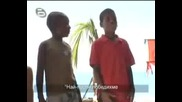 Рибари Учат Жените Как Се Луви Риба - Sirvivor острова на перлите