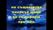 Страшна Гръцка песен!! (превод) Alekos Zazopoulos - Amathelis Esi (превод)
