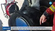 Български самолет кацна аварийно в Израел, вдигнаха под тревога изтребител