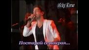 Жестока гръцка балада ! *превод* Михалис Хаджиянис - Най-добрата лъжа