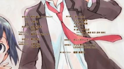 [ Bg Subs ] Aiura - 11 [ H D ]
