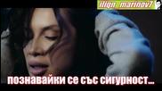 Паола - Имам Един Живот! (официално Видео)(превод)