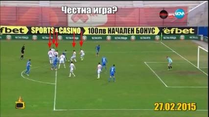 Има ли черно тото в българския футбол - Господари на Ефира (12.03.2015)