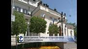 Цветан Цветанов: Трябва да се търси консенсус за съдебната реформа