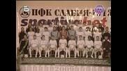 Футболни съпруги 05.12.2009 Сезон I, Епизод 10 (част 6)