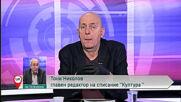 Има ли антиислямска вълна във Франция?