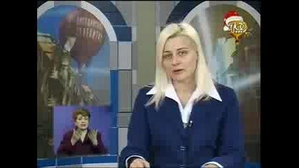 Новинарска Емисия 19.11.2008