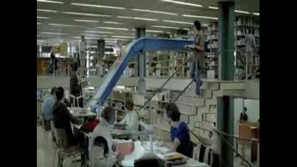 Яка Реклама - Водна Пързалка