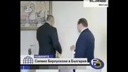 Господари на ефира 19.10.09 Неизлъчвани кадри на Силвио Берлускони Смях