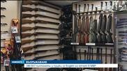 """Ръст в регистрацията на газови пистолети и ловни пушки- """"Новините на Нова"""""""