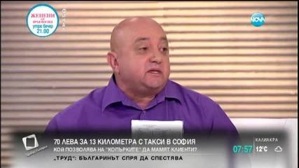 """Шеф на """"копърки"""": """"Господари на ефира"""" оставиха 90 шофьори без работа"""