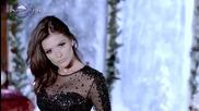 Преслава - Ако утре ме губиш, 2014