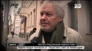 Какво се случва в Софийски градски съд и как гледат на това от Висшия съдебен съвет - Дикoff