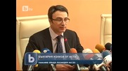 България излиза от Аста