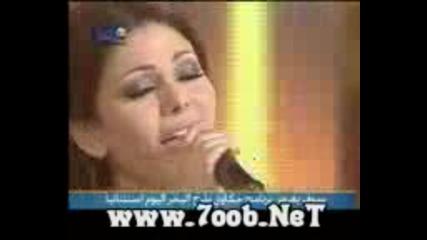 Haifa Wehbe - Fakerni (live Star Academy)