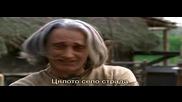 Robin Hood / Робин Худ сезон 1 епизод 1 бг субтитри