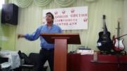 Конференция с видение 1, Христо Ботев