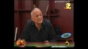 Господар на седмицата - 46/2011