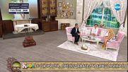 """""""На кафе"""" с бившия министър на образованието Даниел Вълчев и съпругата му Милена"""