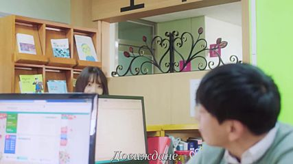 Unexpected Heroes Ep09