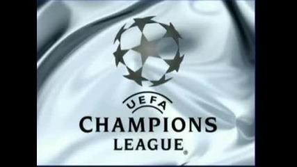 Шампионска Лига - Химн