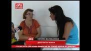 Пп Атака помогна на тежко болен от Добрич - Телевизия Атака