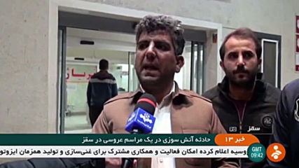 Iran: At least 11 killed and dozens injured in gas explosion at wedding