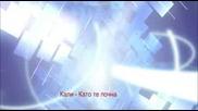 Нека да е чалга зима 2010/2011 (dj Chalg - isho Mix)