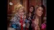 Music Idol 2: Шанел Еркин - Избор На 18-те