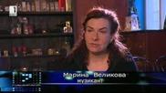 По Пътя с Марина Великова през... Индия