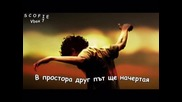 Съдба Моя - Василис Димас