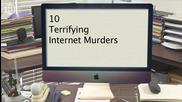 10 ужасяващи интернет убийства