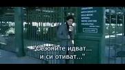 Пълен Бг Превод Kabhi Alvida Naa Kehna - Kank + Кристално Качество