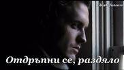 Отдръпни се, раздяло - Пасхалис Терзис (превод)