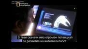 National Geographic - Extraterrestrial - Aurelia (dvbrip Bgsu