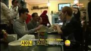 [енг субс] Шоуто на Shinee '' Прекрасен ден '' еп.8 част.4