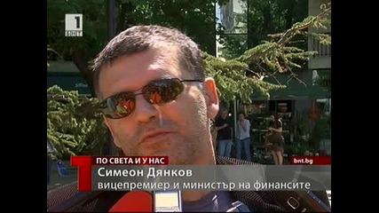 Митничари Задържаха 67 Кг Кокаин В Комбайн